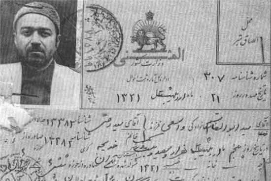 ناگفتههای شکنجهگر ساواک از دستگیری شهید اندرزگو