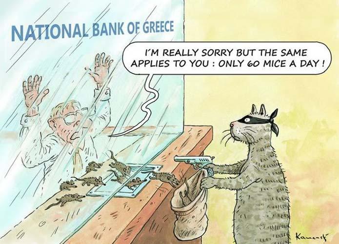موجودی بانک های یونان