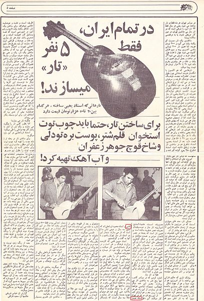 در تمام ایران فقط 5نفر تار میسازند