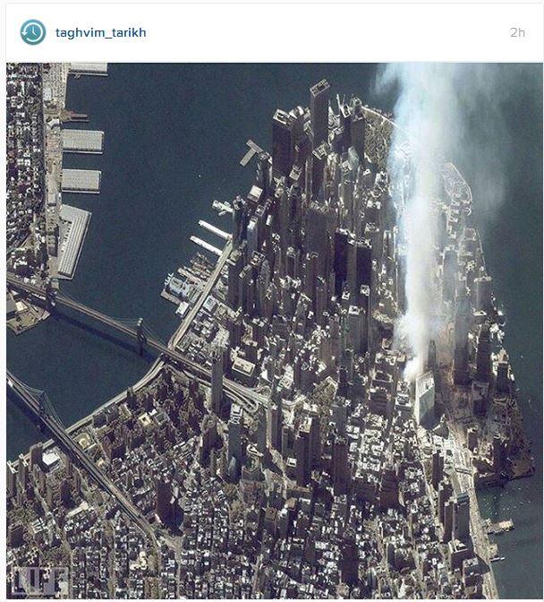 نمایی ماهواره ی از حادثه ۱۱ سپتامبر سال ۲۰۰۱