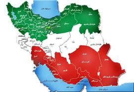 ایران سرزمین نجیبان