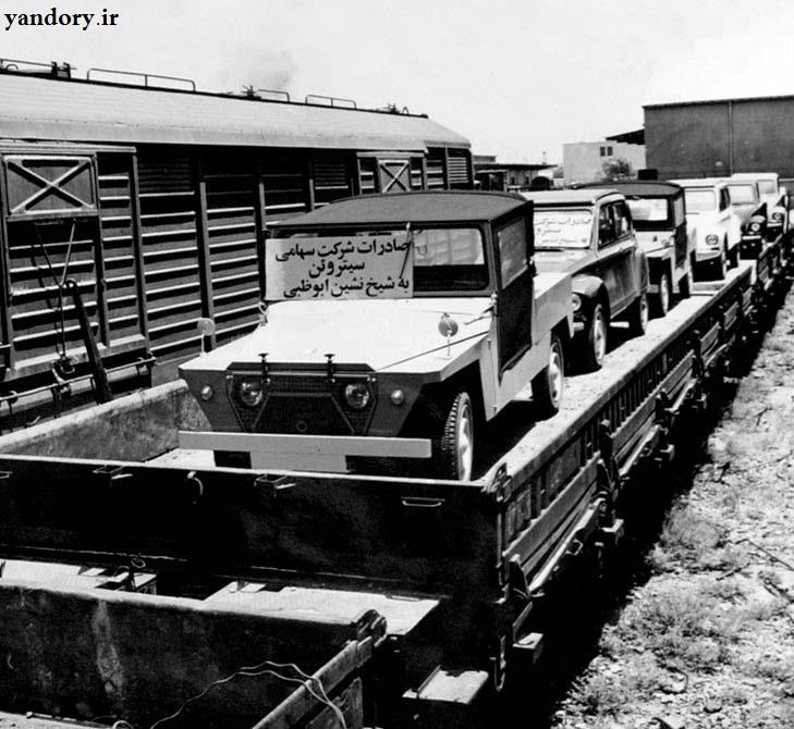 صادرات خودروی ژیان ساخت ایران به ابوظبی