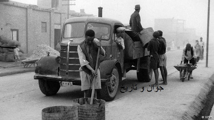 کارگری به سبک قاجاری/عکس