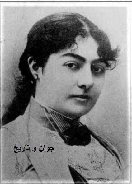 تاج السلطنه دختر منتقد قاجاری+عکس