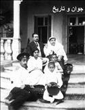 محمدعلیشاه و خانوادهاش در تبعید/عکس