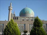 قیام خونین مسجد گوهرشاد
