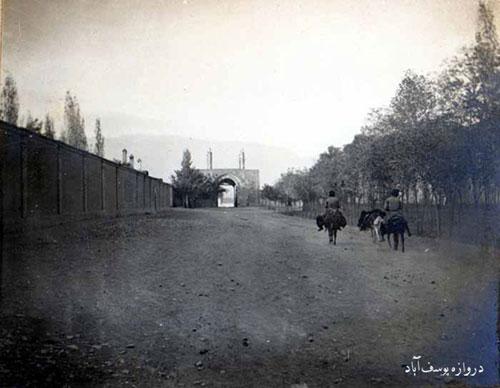 دروازه یوسف آباد در قدیم/عکس