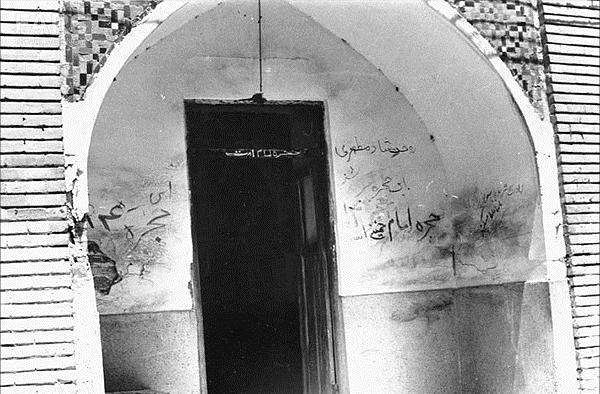 حجره امام خمینی(ره) /عکس