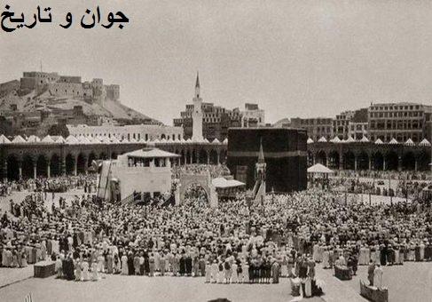 تصاویری نادر از مناسک حج 125 سال پیش