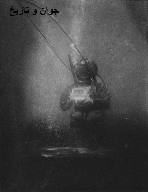 اولین تصویر گرفته شده در زیر آب/عکس