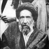 شهید مدرس و مخالفت با قرارداد 1919