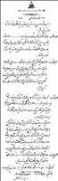 اسنادی در حاشیه قرارداد 1919