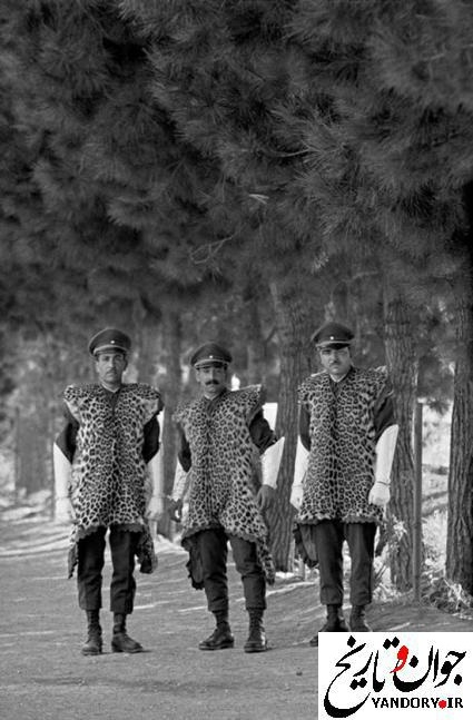 لباس های پلنگی سربازان گارد شاهنشاهی/عکس