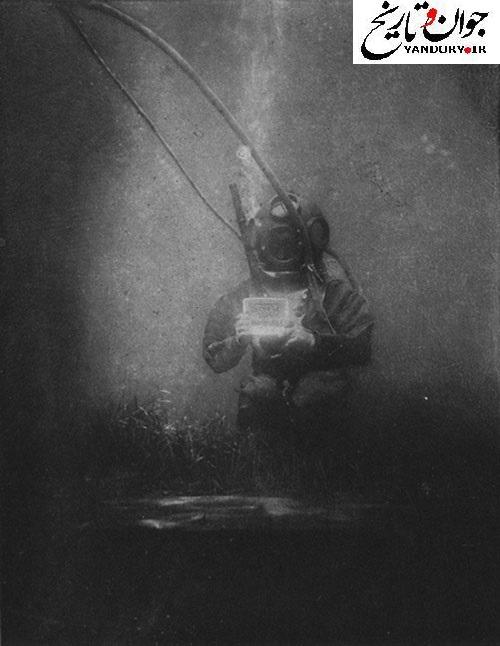اولین تصویر گرفته شده در زیر آب