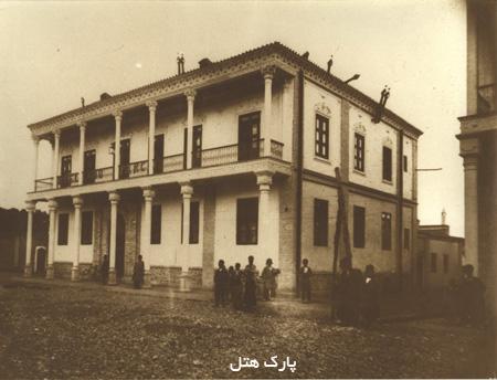 ایرانیها از چه زمانی صاحب هتل شدند؟