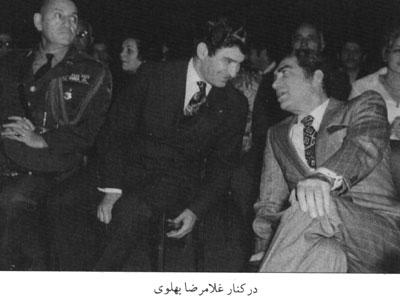 شهردار چاکر پهلوی دوم