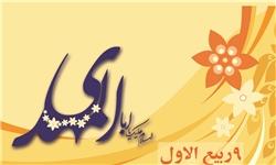 سیر تاریخ در اندیشه شیعه+جدول
