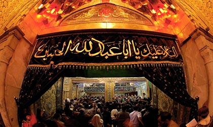 زیارت حسین بن علی (ع) را از ترس هیچکس ترک نکنید!