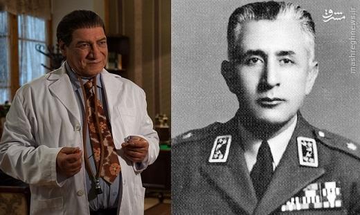 پزشک 80 شغله حکومت پهلوی را بیشتر بشناسید