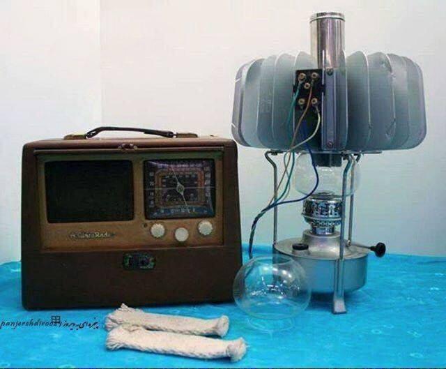 رادیو نفتی تا به حال دیده بودید؟