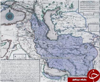 نقشه ایران در 286 سال قبل + عکس