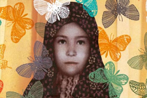 ماجرای دختر شجاع ایرانی که در دل بغداد اعدام شد+عکس