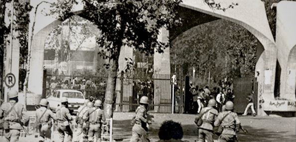 انتظارات حکومت پهلوی از دانشگاه