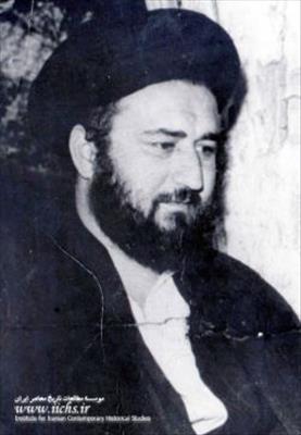 یار انقلابی حضرت امام خمینی(رخ) به روایت تصویر