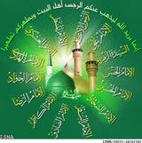 سبک زندگی اسلامی را باید در سخنان اهل بیت(ع) جویا شد