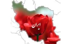 استقلالطلبی در انقلاب مشروطه و انقلاب اسلامی
