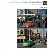 تهران قدیم و جدید در یک قاب