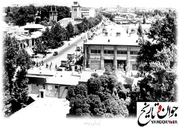 خیابان ناصرخسرو درسال 1325/عکس