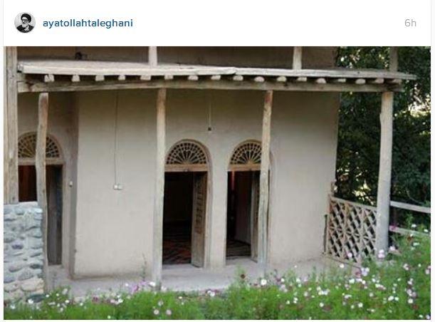 عکس/ تصویری زیبا از خانه پدری آیت الله طالقانی