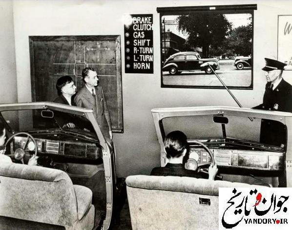 کلاس رانندگی در زمانهای قدیم/عکس