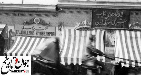 قنادی در خیابان لالهزار/عکس