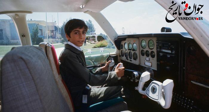 آموزش خلبانی رضا پهلوی