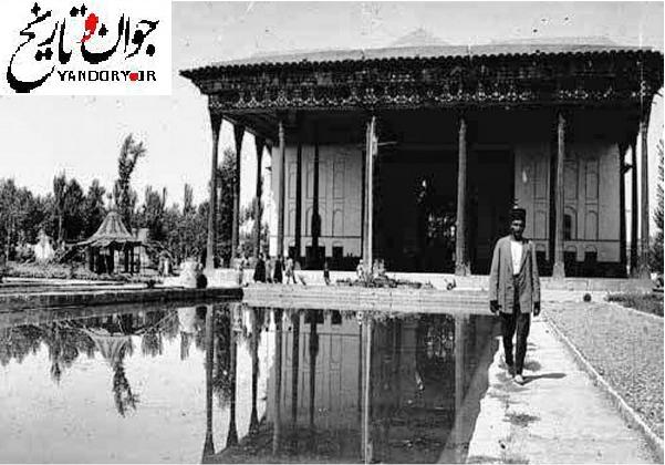 کاخ چهلستون در دوره قاجار/عکس