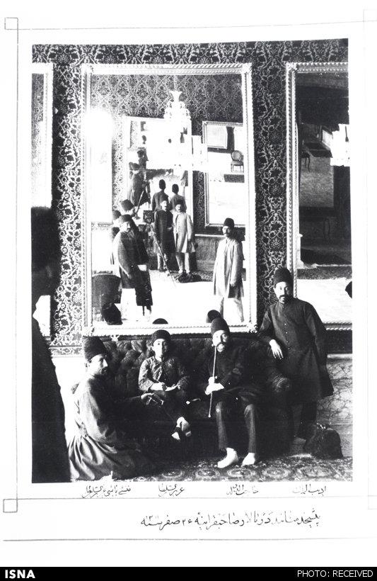 عکس در آیینه قاجاریان