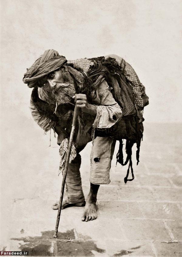 عکس/ گدایی در عصر قاجار