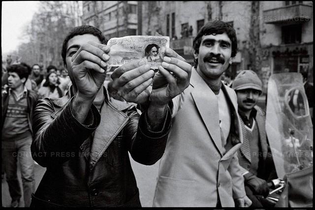 عکس/اولین اسکناس با تصویر امامخمینی(ره)