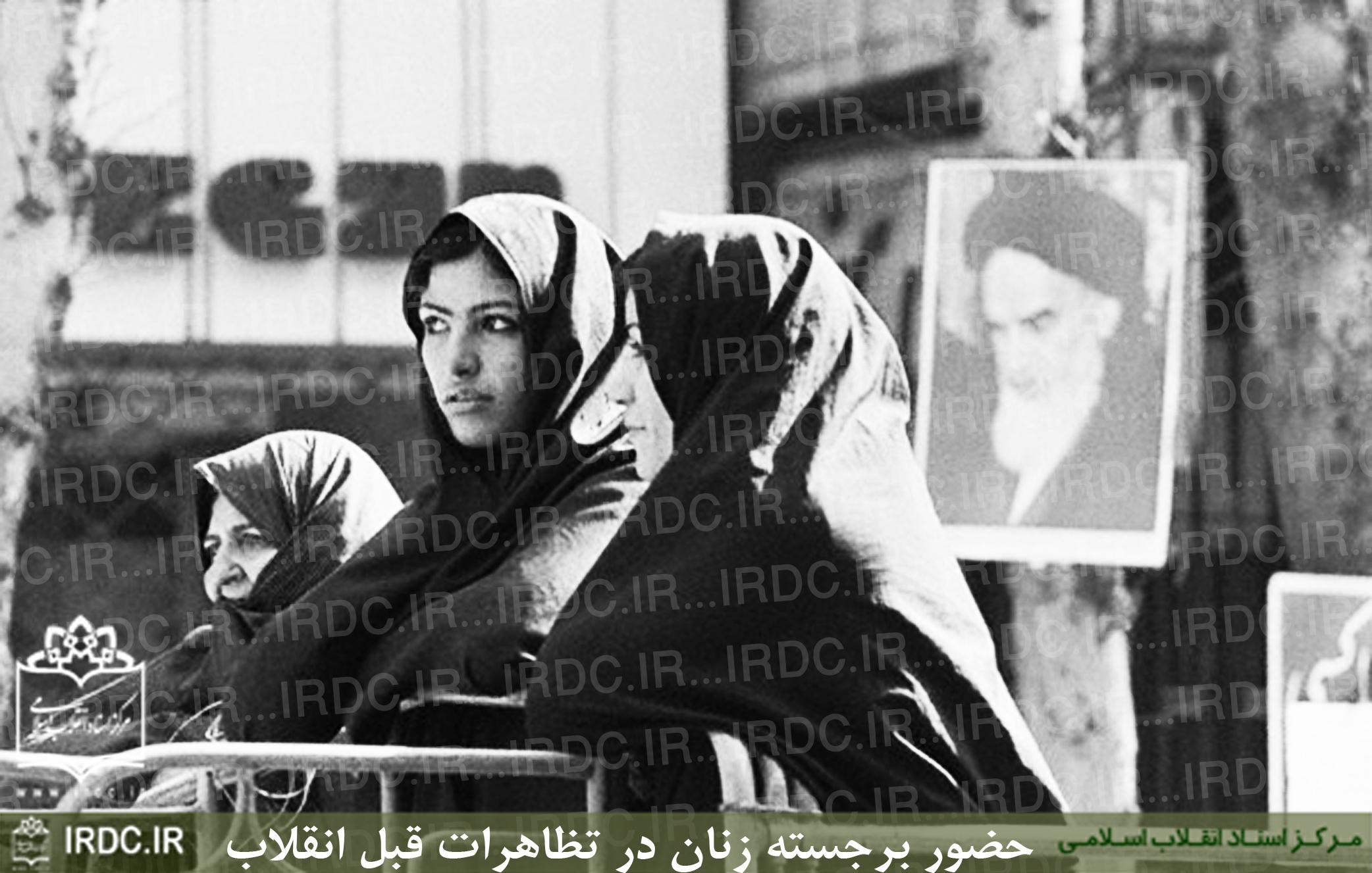 تصاویر/حضور زنان درتظاهرات قبل ازانقلاب
