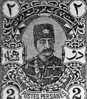 تمبرهای اداره پست عهد ناصری
