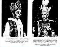 جشنی به نام ایران و به کام صهیونیسم!
