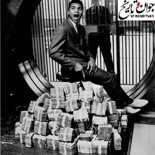 محمدعلی کلی در گاو صندوقش/عکس