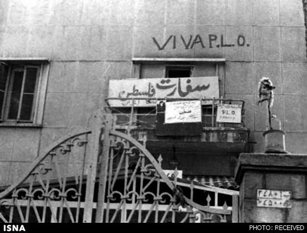 تاسیس کنسولگری ایران در فلسطین