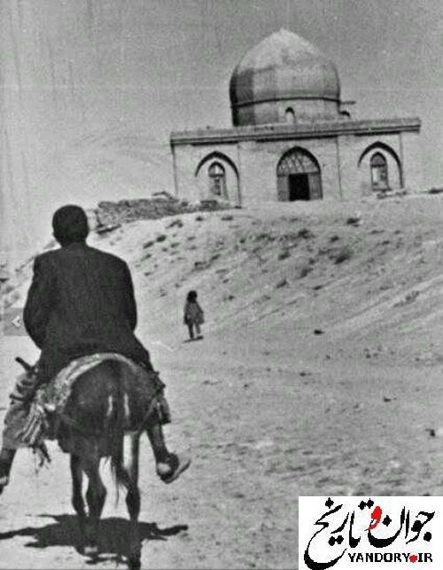 آرامگاه باباطاهر در قدیم/عکس