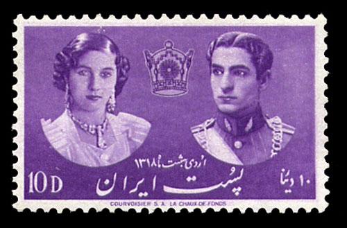 اولین تمبر مناسبت ازدواج ولیعهد با شاهزاده مصری
