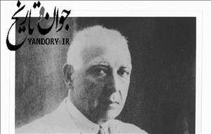 حسن وثوق الدوله؛ نخست وزیر انگلوفیل قجری