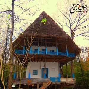 خانه زیبای گیلانی