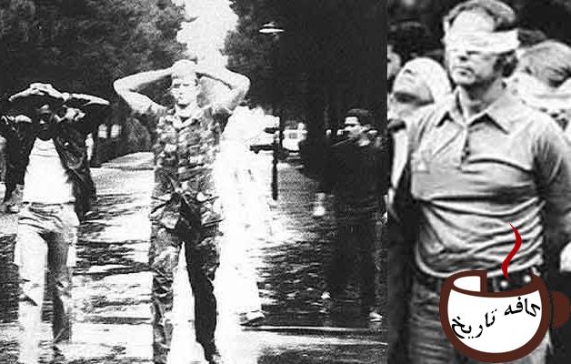 وقتی آمریکا جاسوسان حرفه ای سیا را در قالب دیپلمات به ایران می فرستد